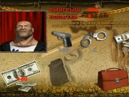 Гульні на грошы webmoney
